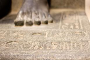 Arte egipcio en el MET de NY