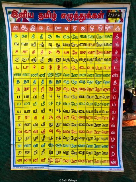 Alfabeto Tamil